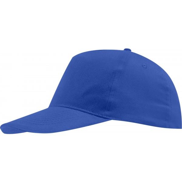 Бейсболка ярко-синяя детская