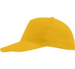 Бейсболка желтая детская