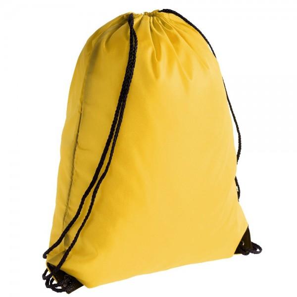 Рюкзак для формы и обуви желтый